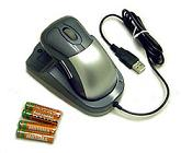 Mini wireless RF OPTICAL USB MOUSE WITH CHARGER